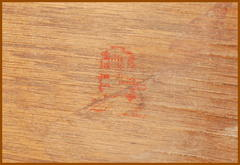Gustav Stickley red decal in drawer bottom.