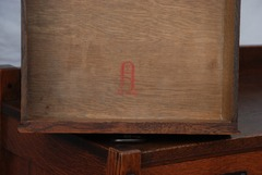 Gustav Stickley early large red decal signature 1904 to 1906.